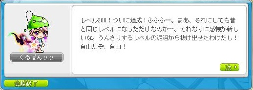 Maple120917_225709.jpg