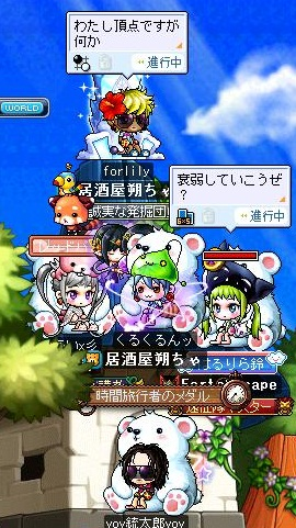 Maple121014_170307.jpg
