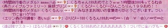 Maple121015_222759.jpg