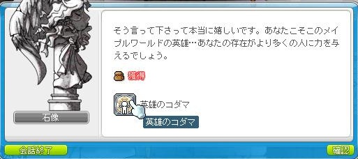 Maple130115_044557.jpg