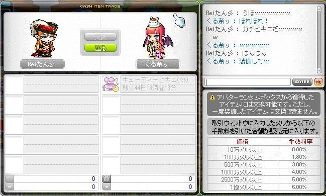 Maple130203_214816.jpg