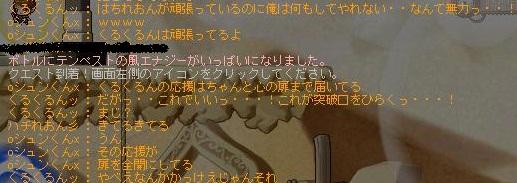 Maple130204_005729.jpg