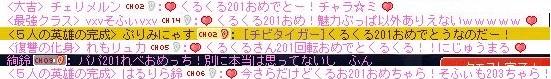 Maple130411_002003.jpg
