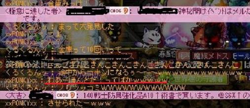 Maple130504_210302.jpg