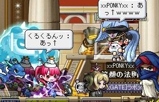 Maple130611_005503.jpg