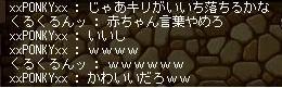 Maple130615_010432.jpg