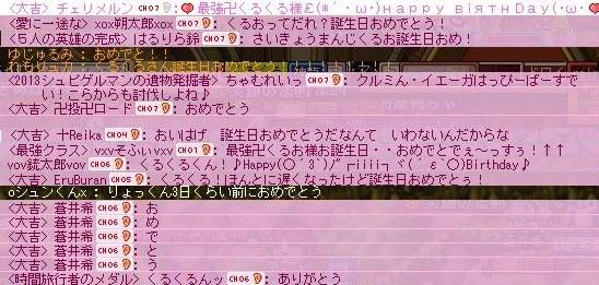 Maple130625_000329.jpg
