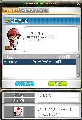 Maple130625_230346.jpg