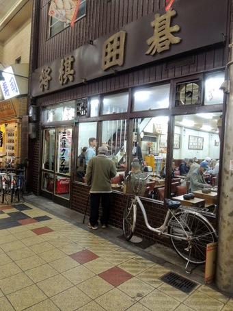 山王市場通商店街01
