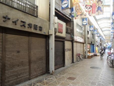 山王市場通商店街03