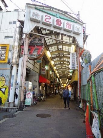 山王市場通商店街06