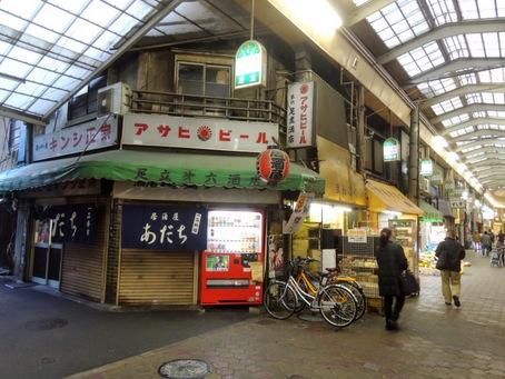 山王市場通商店街08