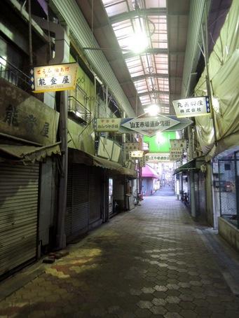 山王市場通商店街16