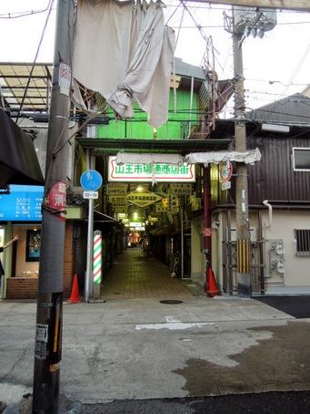 山王市場通商店街18