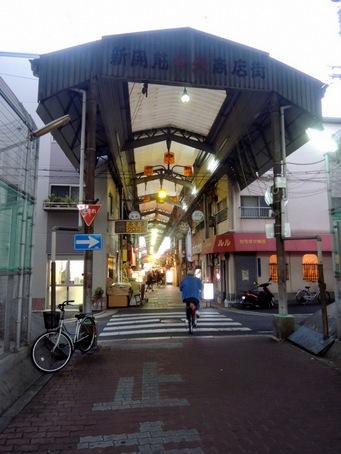 山王市場通商店街19