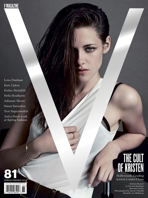 Kstewartfans V Magazine 2013 (11)