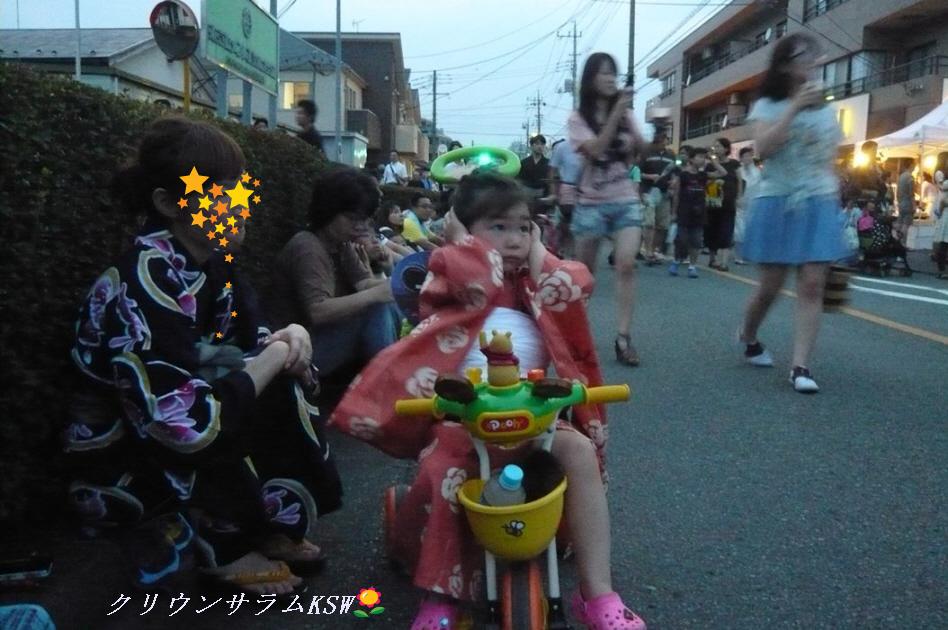 2012八宇治7 003_R
