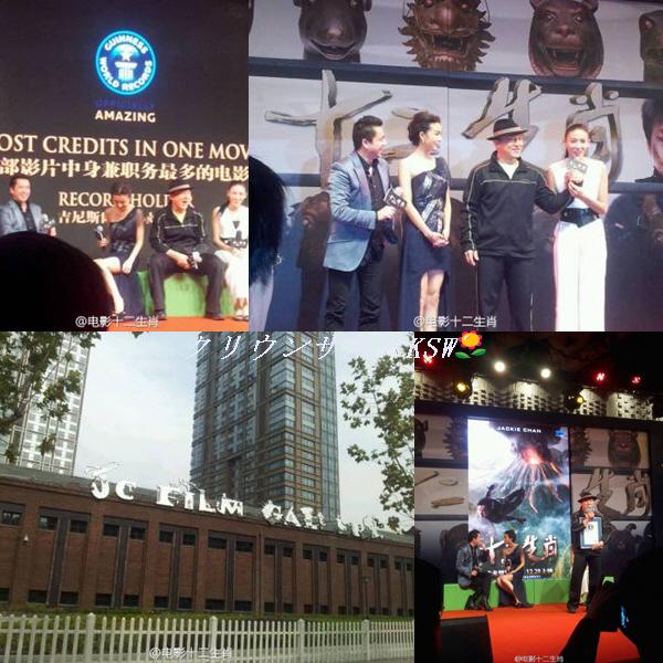 上海イベント20121205