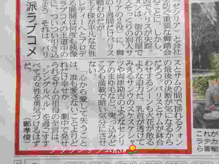 7恋初日20121215 004_R