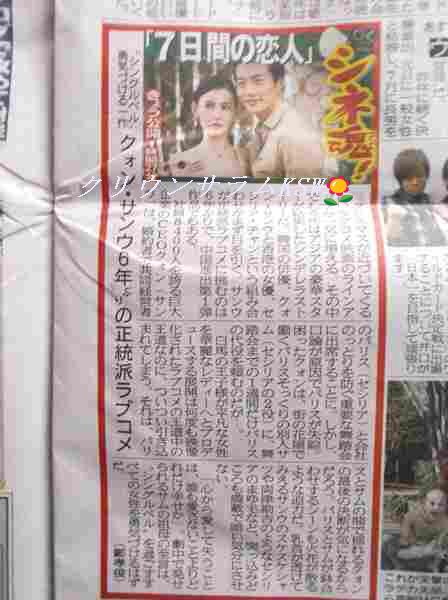 7恋初日20121215 001_R