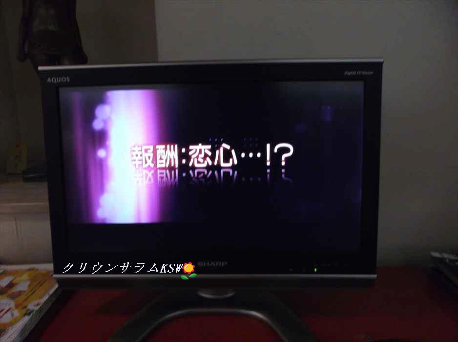 7恋20121221 019_R