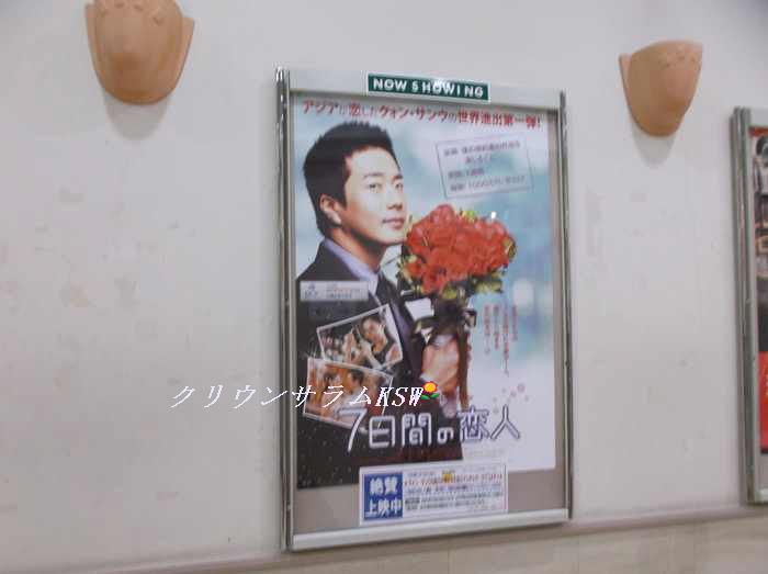 7恋20121221 003_R