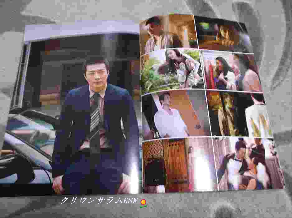 7恋20121221 006_R