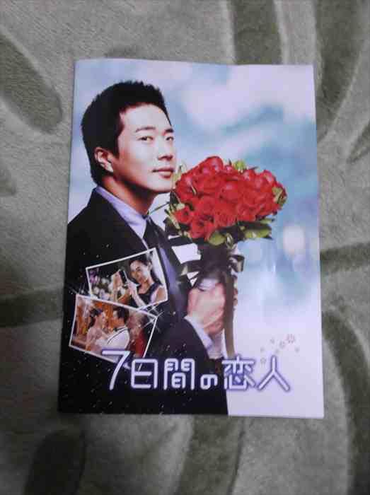 7恋20121221 005_R