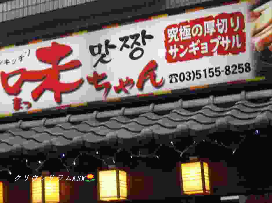 7恋20121221 027_R