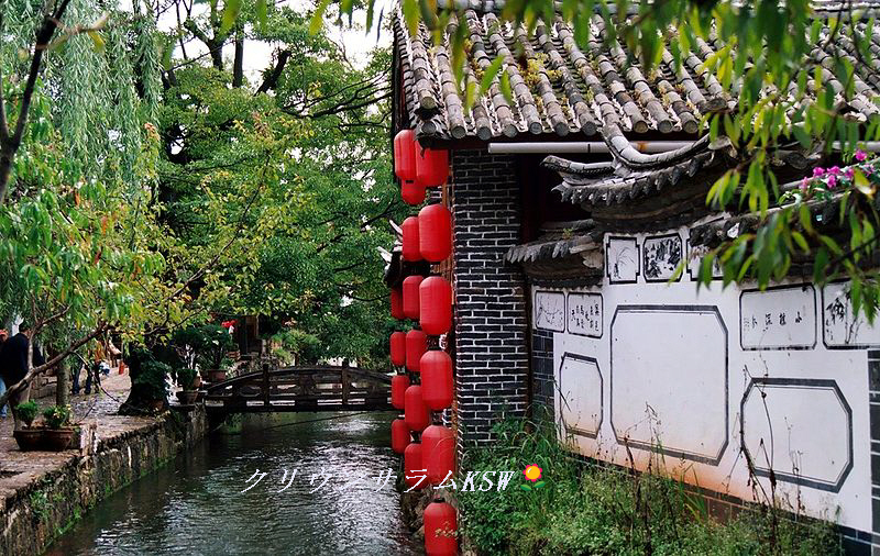 800px-Lijiang-canales-l03.jpg