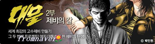 best_532_yayang2.jpg