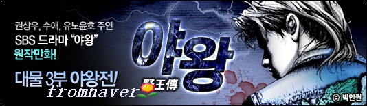 best_532_yayang3.jpg