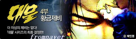 best_532_yayang4.jpg