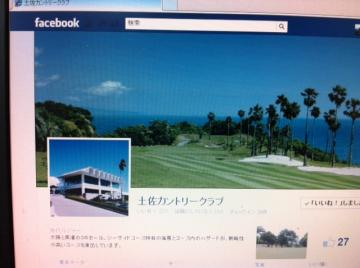 蜀咏悄_convert_20120531171609