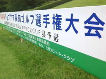蜀咏悄_convert_20120714183428