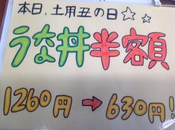 蜀咏悄32_convert_20120726185833