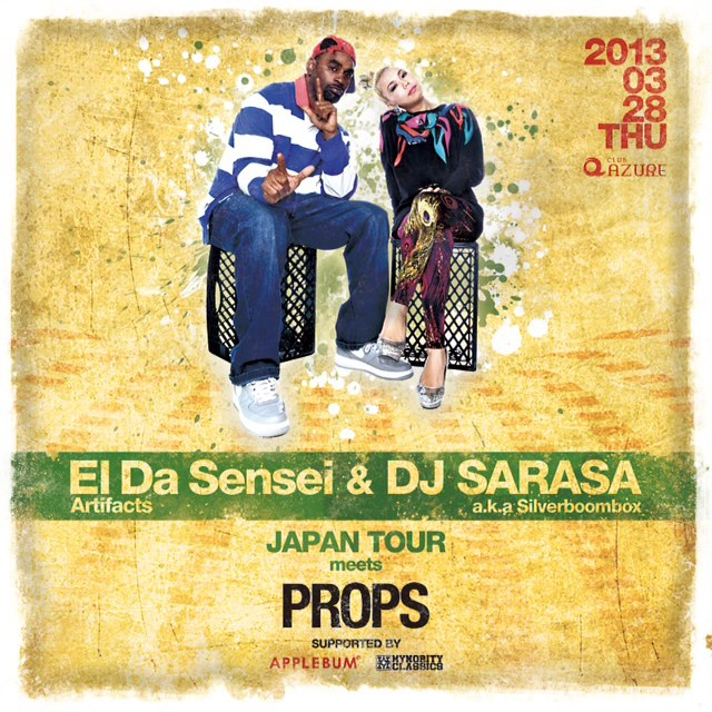 El Da Sensei & DJ SARASA