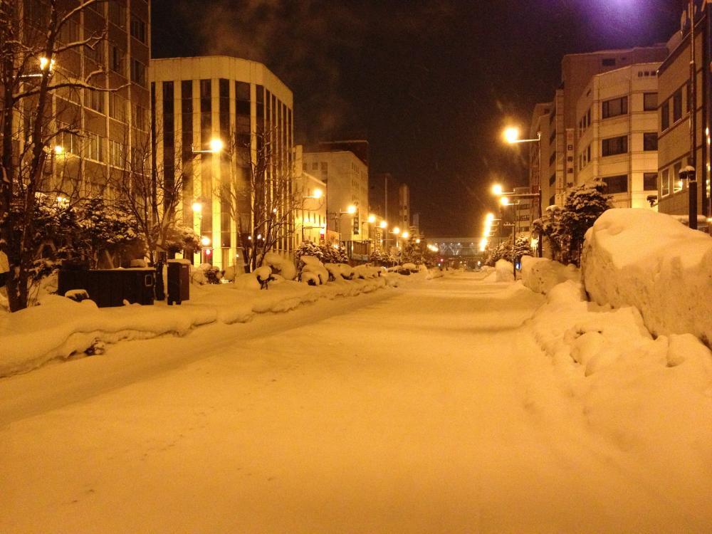北海道道路