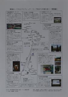 DSC_0011_20130504202718.jpg