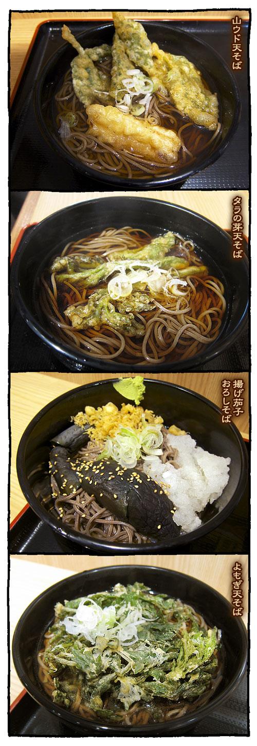 2ginzayomoda1.jpg