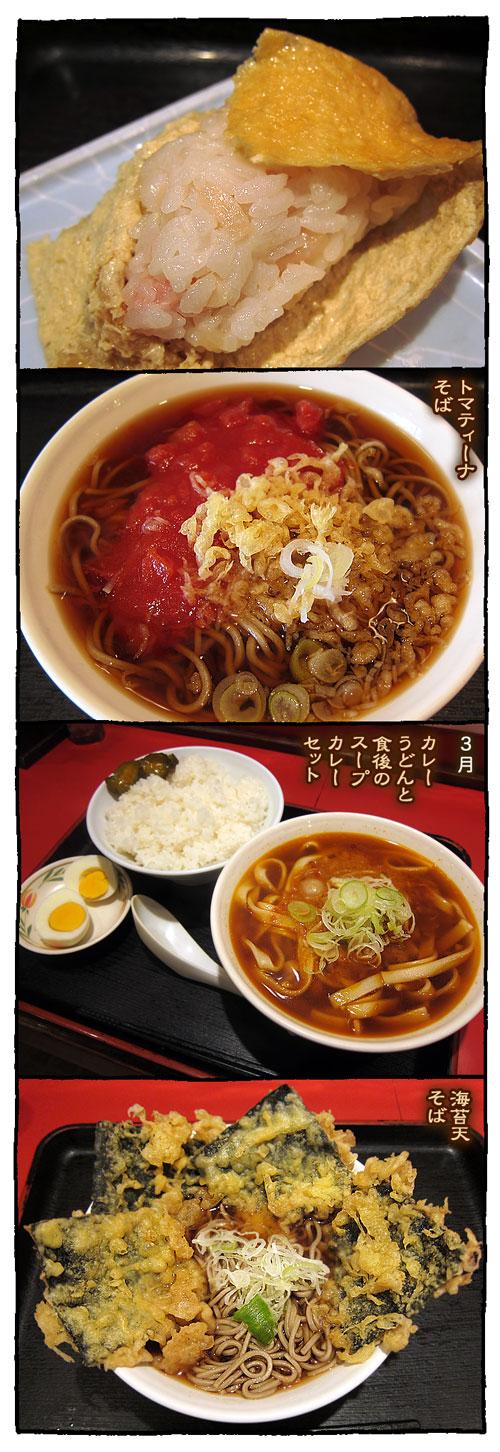 2yomoda2.jpg