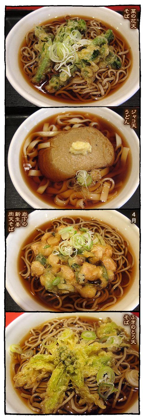 2yomoda3.jpg