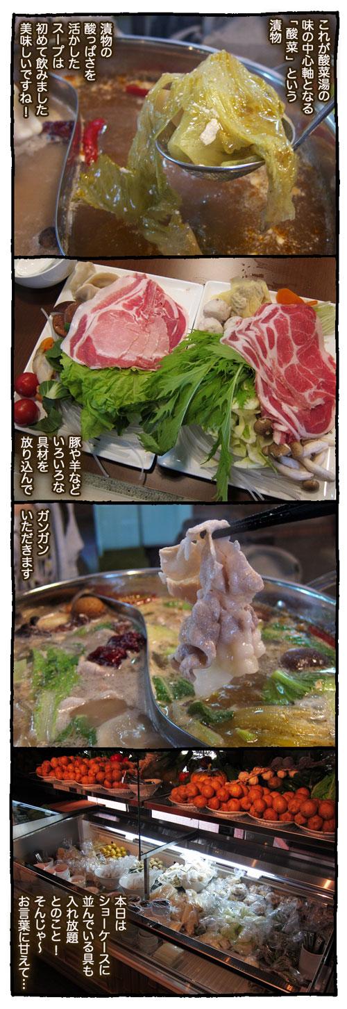 akasakachipao2.jpg
