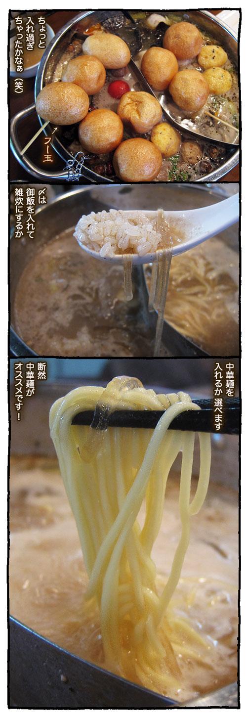 akasakachipao3.jpg