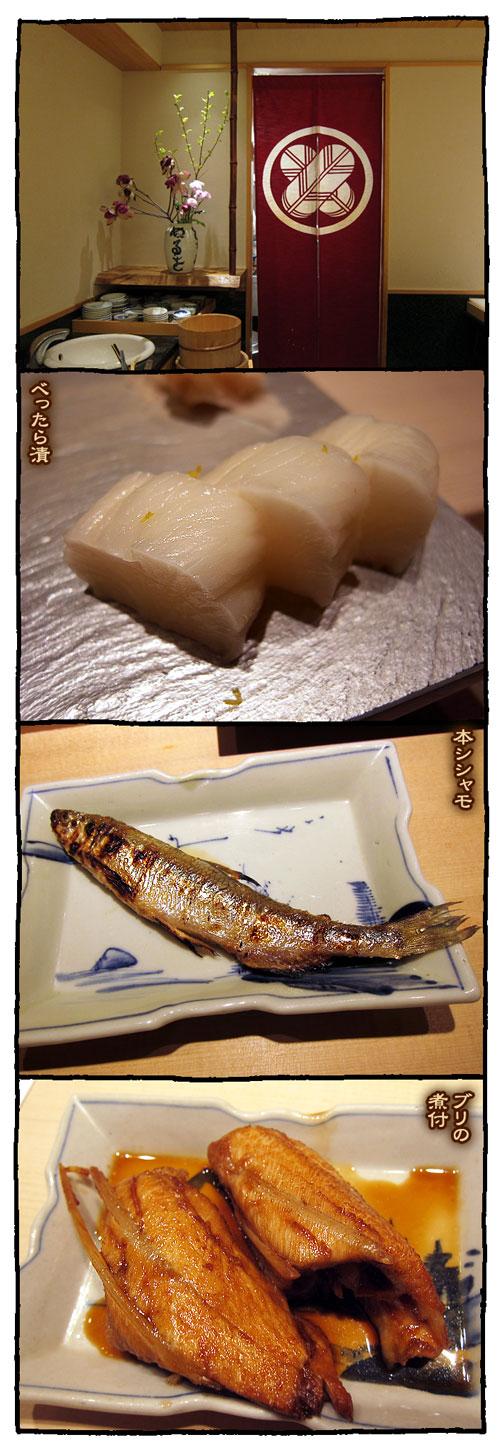 iwatuika1.jpg