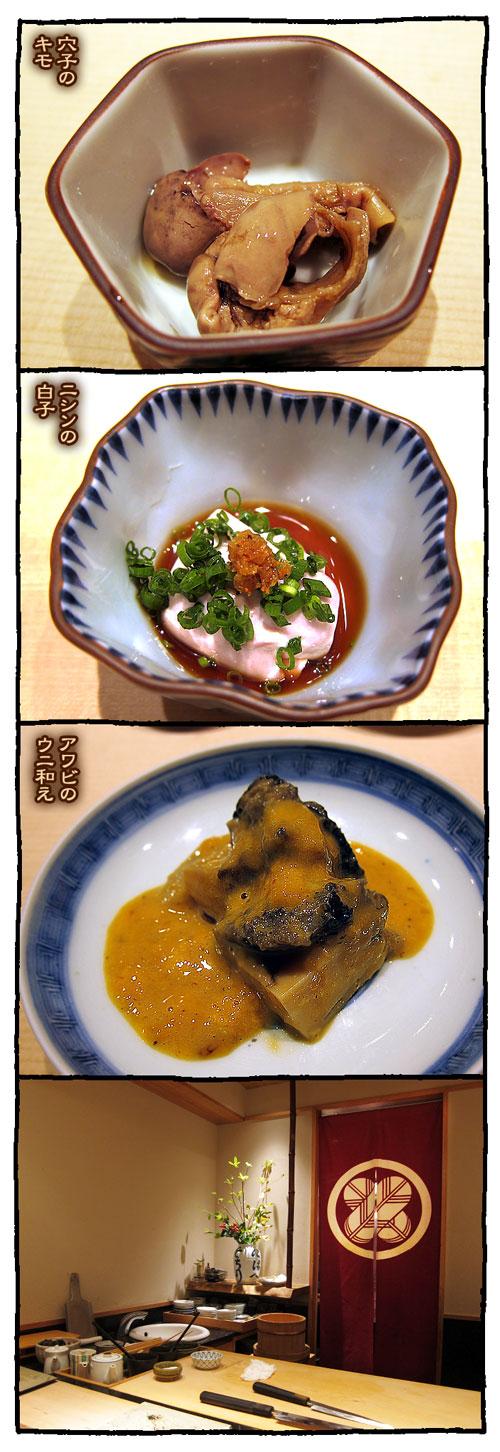 iwatuika2.jpg