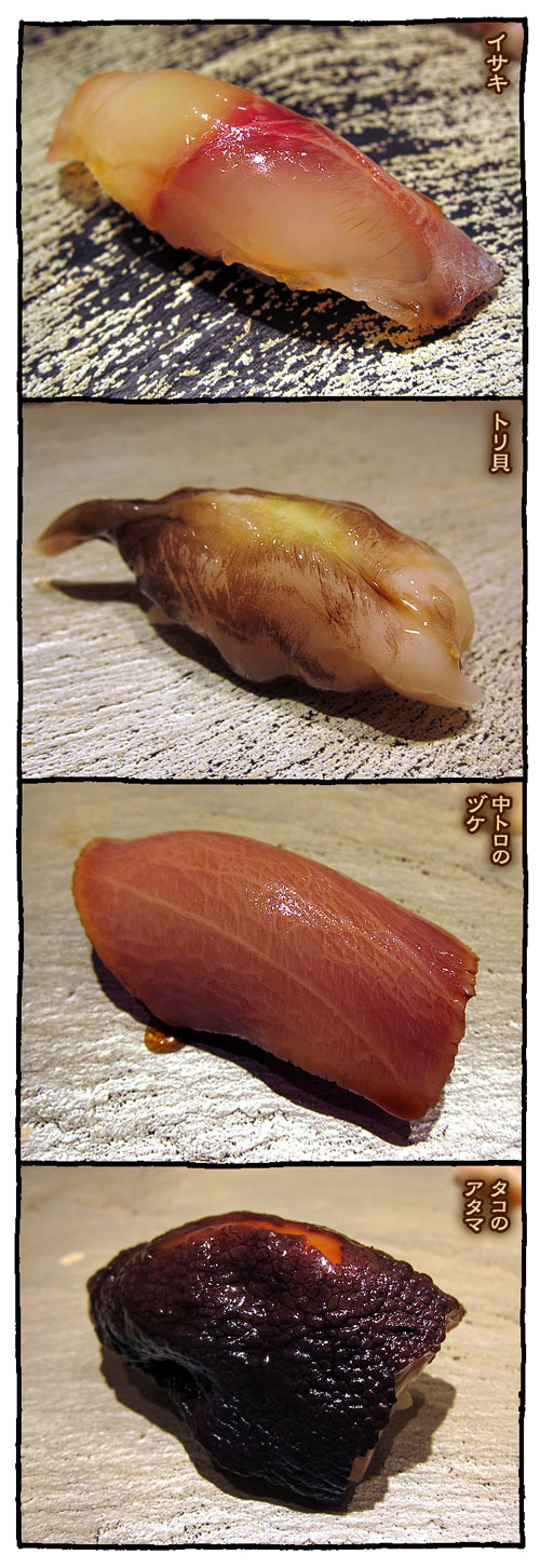 iwatuika4.jpg