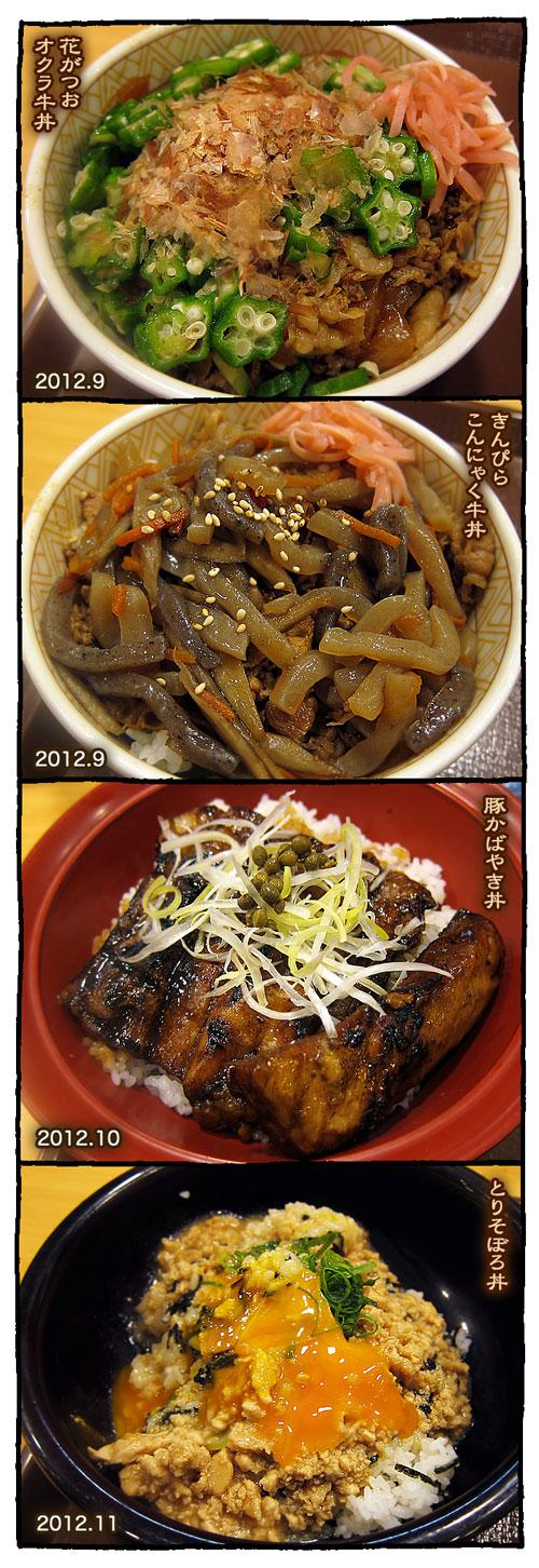 kyobashisukiya8.jpg