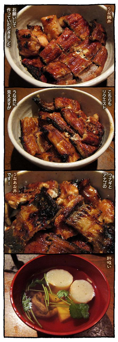 natsumonjiro2.jpg