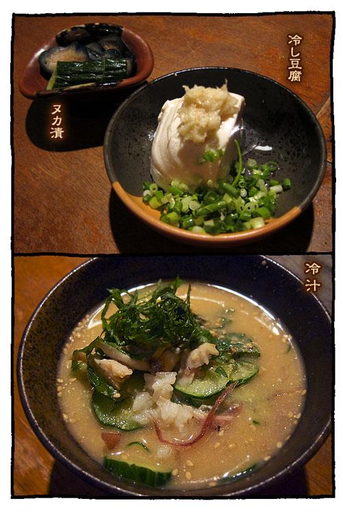 natsumonjiro3.jpg